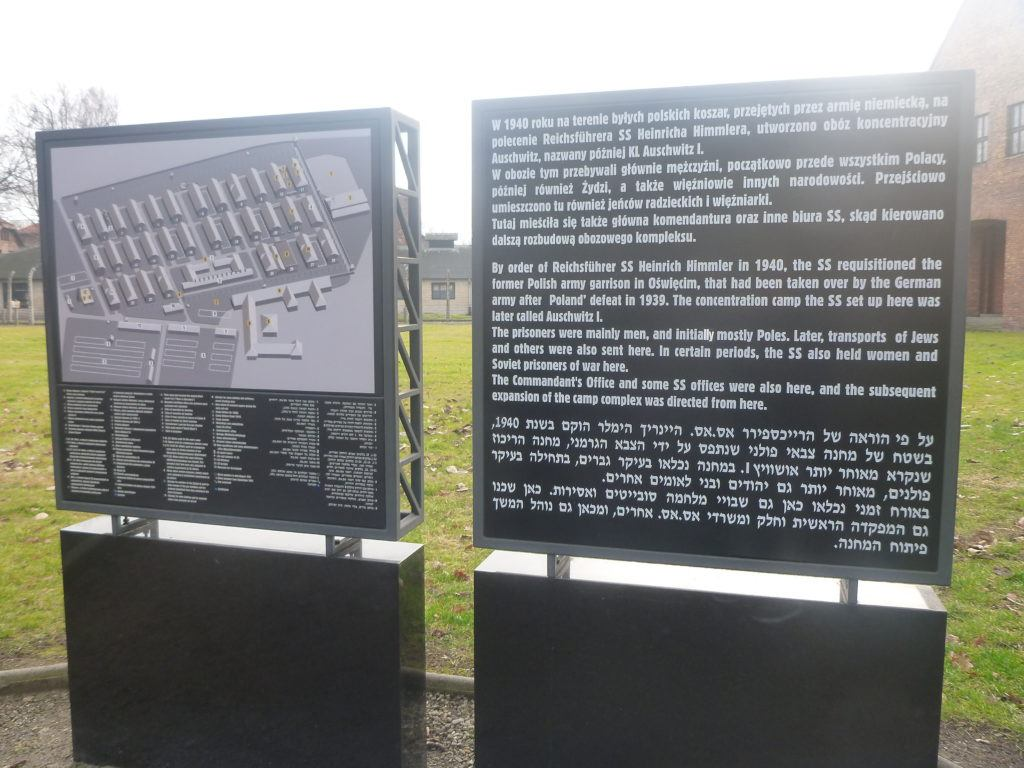 German Death Camp - that's what it is.