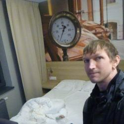 Hotel Review: My Stay in The Swanky Hotel Ren in Starogard Gdański