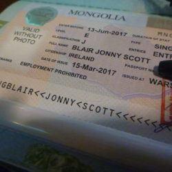 Porady Wizowe: How to Get a Mongolian Visa in Warszawa