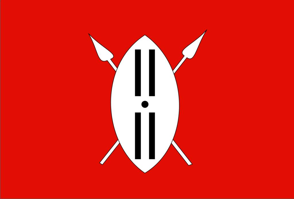Massai Flag