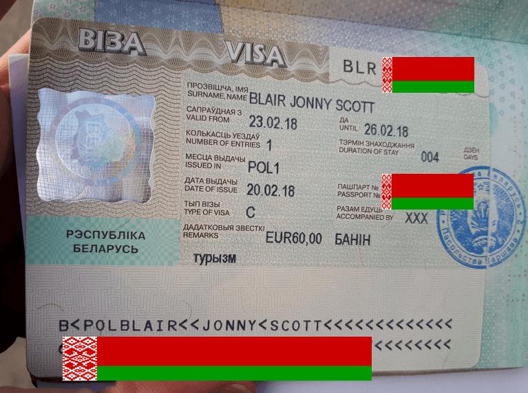 Porady Wizowe How To Get A Belarus Visa In Warszawa Poland Northern Irishman In Poland